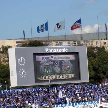 11/27 VS 横浜F・マリノス