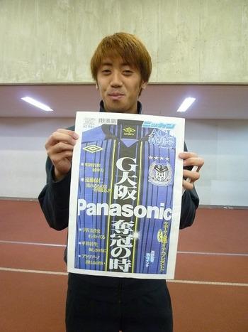 明日はいよいよJ1リーグ開幕!!