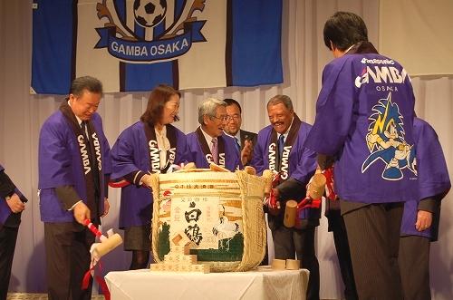 ガンバ大阪 オフィシャルパーティー2012