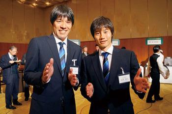 ガンバ通信 3月号 2013ガンバ大阪オフィシャルパーティー