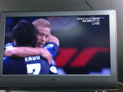 W杯アジア最終予選 日本代表戦!