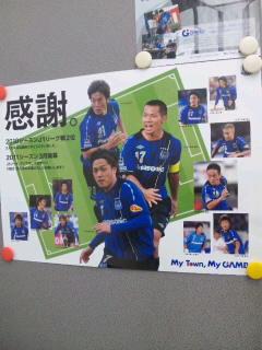 日本圧勝~!!