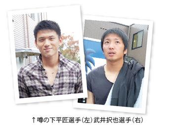 ガンバ2011年 裏7大NEWS!―ガンバ通信―