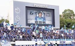 ガンバ通信 11月号 倉田秋選手