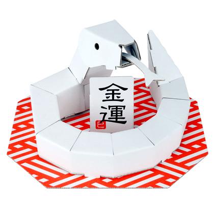 【工作キット】2013年期間限定干支シリーズ【巳年】