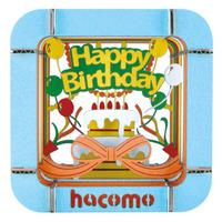 【ちょっとした】hacomo boxシリーズ【プレゼントに】