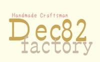 DECO82FACTORYロゴ完成!