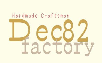 デコ82factoryロゴ