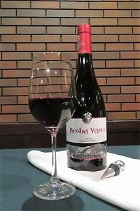 料理長のおすすめワイン