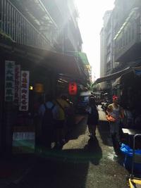 台湾〜食べ歩きの旅 ーPart2 ー〜