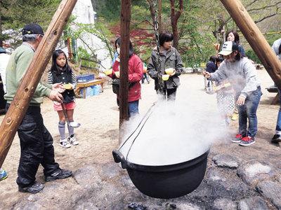 里山の春 オープンフェスタ わっ春で遊ぼう