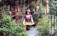 さとのねシネマvol.25 ベニシアさんの四季の庭