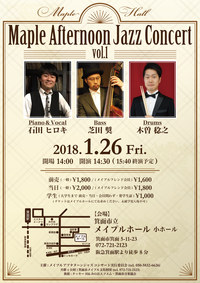Maple Afternoon Jazz Concert vol.1