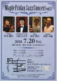 Maple Friday Jazz Concert vol.15