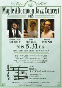 Maple Afternon Jazz Concert vol.5