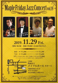 Maple Friday Jazz Concert vol.19