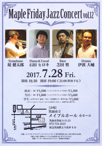Maple Friday Jazz Concert vol.12