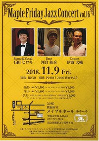 Maple Friday Jazz Concert vol.16