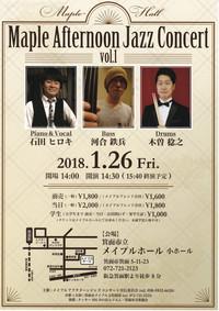 Maple Afternoon Jazz Concert vol.1