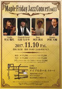 Maple Friday Jazz Concert vol.13