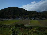 農業ビジネスチャレンジ塾2