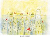 加藤久仁生展 静かに温かい、ひとかけらの物語。