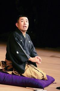 花形競演 三喬・染二 ふたり会