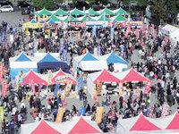 ふれあいの祭典 阪神南ふれあいフェスティバル