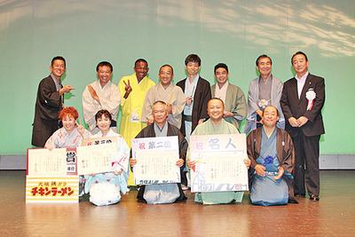 第4回 社会人落語日本一決定戦
