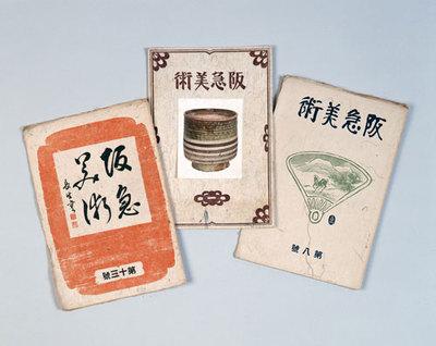 芦屋の歴史と文化財展