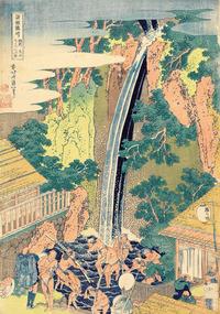 ホノルル美術館所蔵 北斎展   葛飾北斎生誕250周年記念