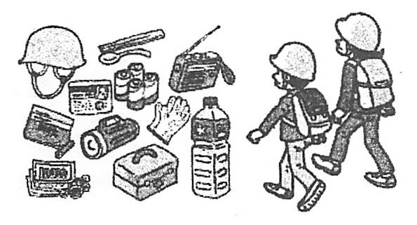 地震関連情報