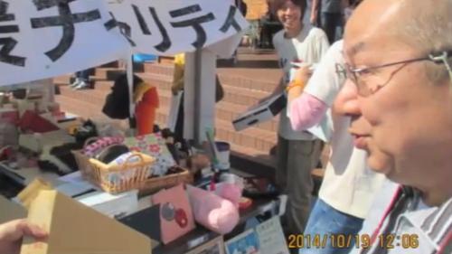 東日本復興支援すいた市民会議@大阪学院大学 第53回岸辺祭