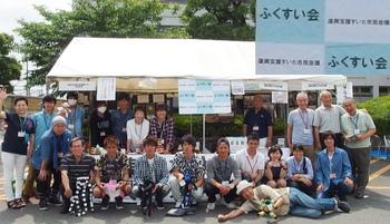 ボランティア・フェスティバル / 2015-05-31