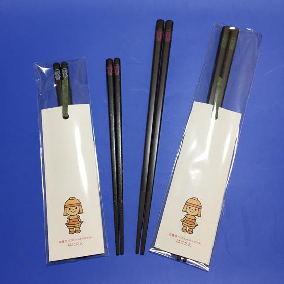 ヨシから生まれたエコ箸の長さ比較