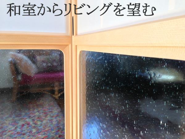 泡入りガラスの透過度