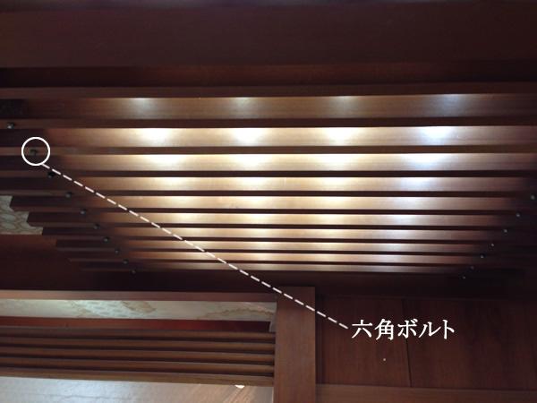 天井その1