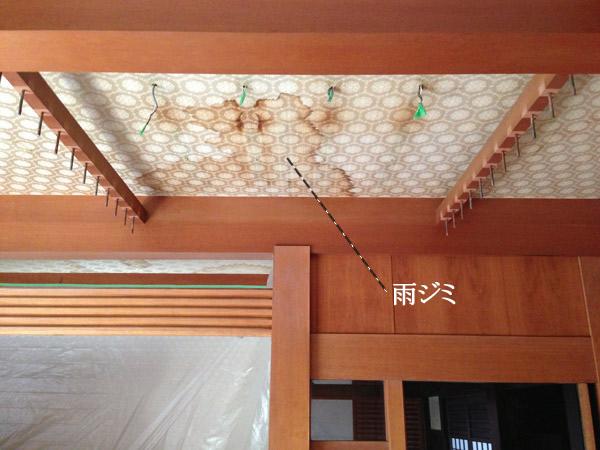 天井その3