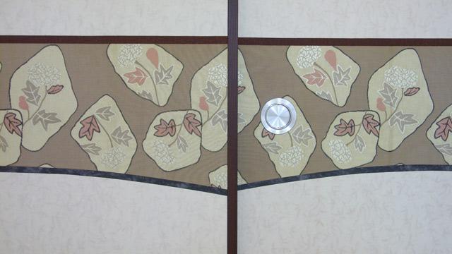 ヨシ紙ふすま×帯地3