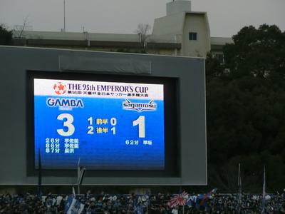 天皇杯準々決勝