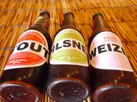 今夜も営業してます!箕面ビール ビリケンビール冷えてます!
