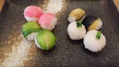 香の物手まり寿司