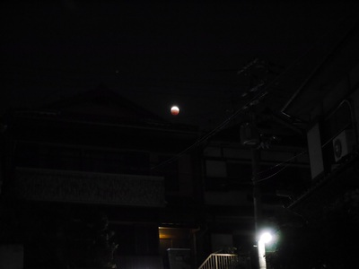 2014/10/8 皆既月食