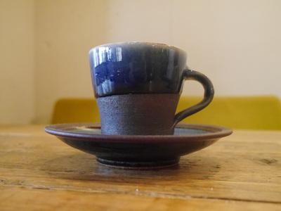 蒼黒 コーヒーカップ