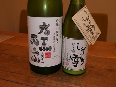 ジーカフェおすすめ 季節の日本酒