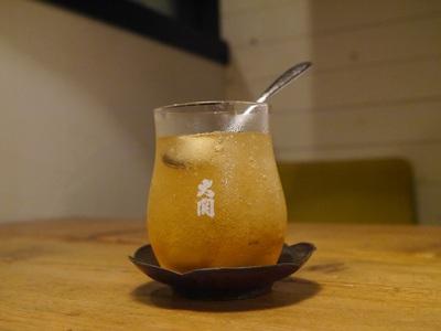 凍らせ梅酒