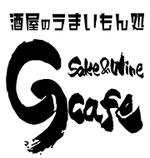 Gcafeスタッフ