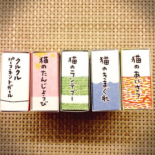 ★癒しのパラパラブック★