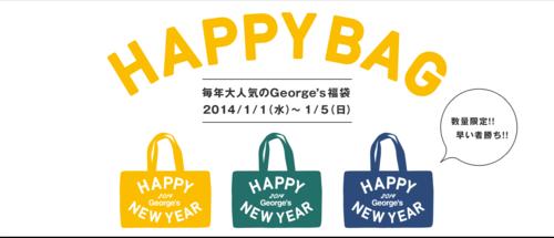 □■2014初売り■□