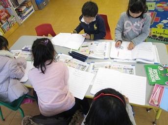 After School -Yamada School-